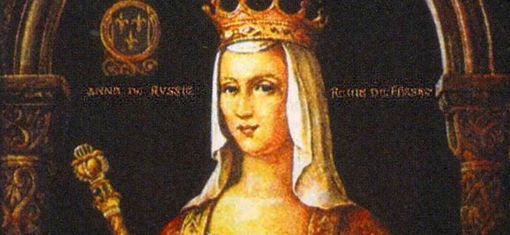 Русская королева Франции